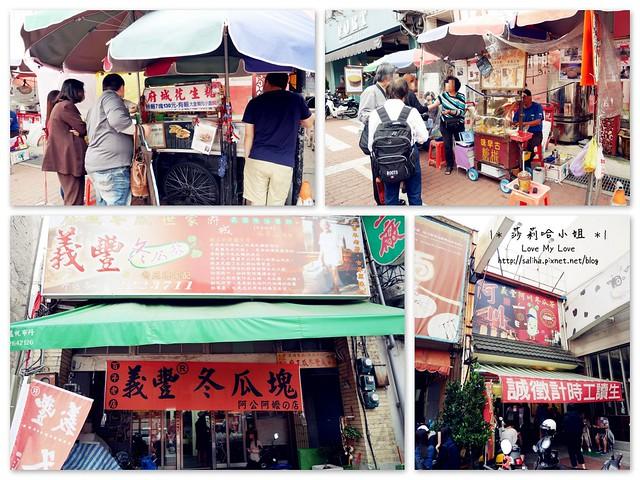 赤崁樓附近小吃素食餐廳 (21)
