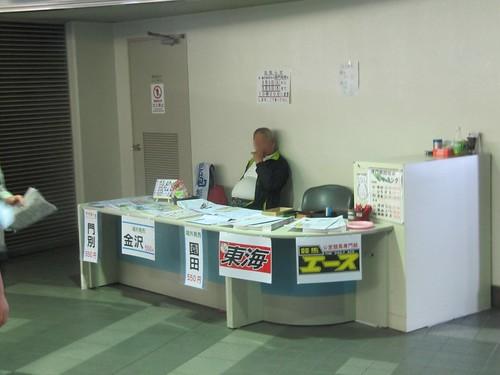 中京競馬場の地方競馬発売の様子