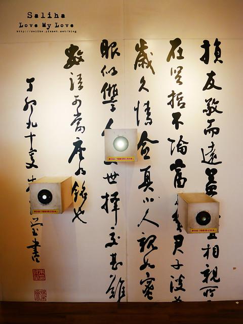 台南一日遊景點推薦安平樹屋安平老街 (8)