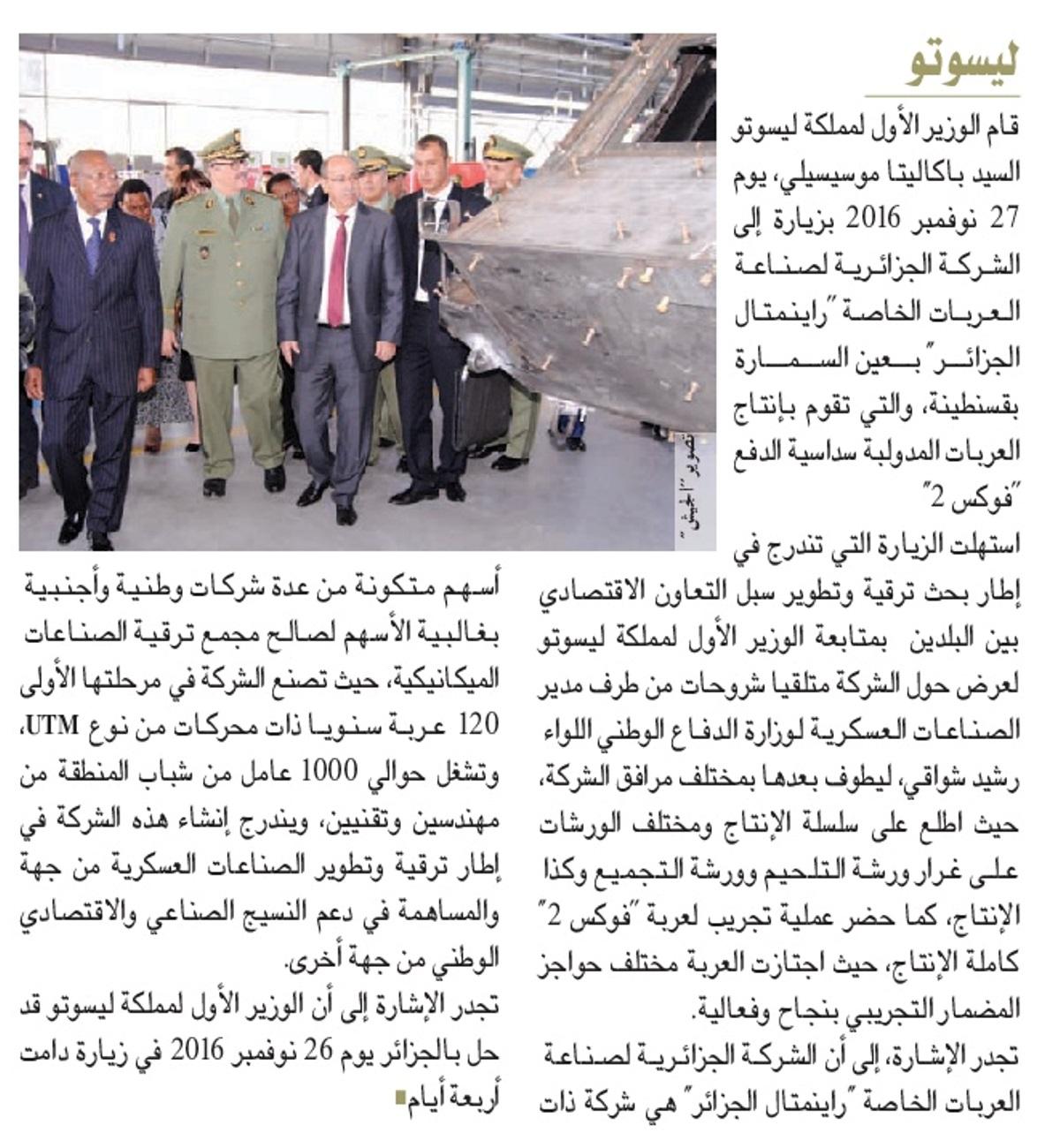 الصناعة العسكرية الجزائرية ... مدرعات ( فوكس 2 ) - صفحة 6 31322521294_f692f27b6f_o