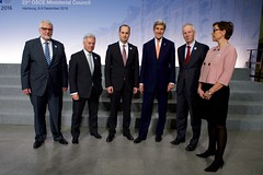 U.S. Secretary of State John Kerry poses with a group of Foreign Ministers allied about Georgia - including Georgian Foreign Minister Mikheil Janelidze, third from left - on December 8, 2016, as they attend a meeting of the Organization for Security and Co-operation in Europe hosted by German Foreign Minister Frank-Walter Steinmeier, and held at the Hamburg Messe in Hamburg, Germany. [State Department Photo/ Public Domain]