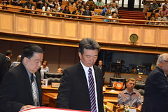 Rep. Clift Tsuji Memorial Service