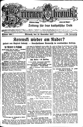 Brixener Chronik (Collection Friedrich Tessmann Library)
