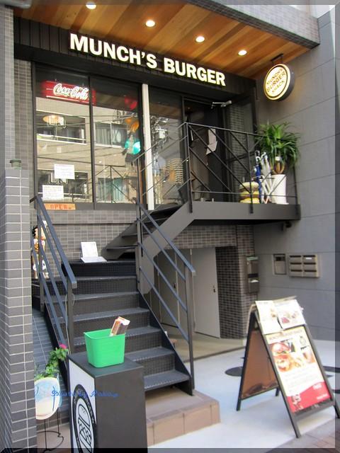 Photo:2013-09-19_ハンバーガーログブック_【田町】MUNCH'S BURGER SHACK 移転後の店にやっと伺えました!-05 By:logtaka
