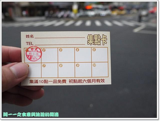 台北捷運古亭站美食日式料理大阪燒愛好燒紅葉image037