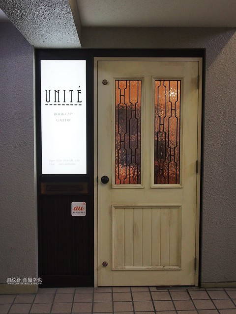 Book Cafe & Gallery Unite