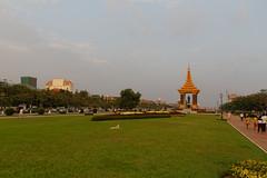 Neak Banh Teuk Park
