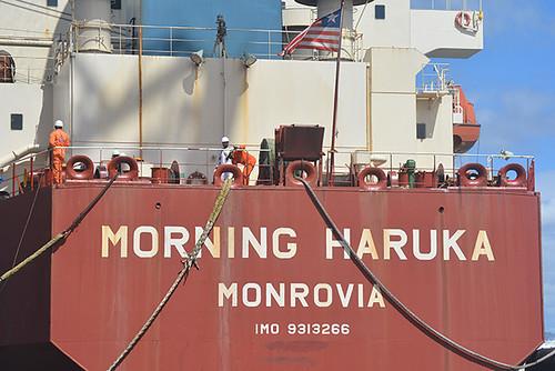 Morning Haruka mooring lines