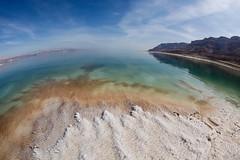 El Mar Muerto: Agua, Sal y Silencio