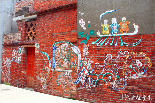 【台北好玩的地方】巴洛克式紅磚建築~剝皮寮歷史街區《13遊記》