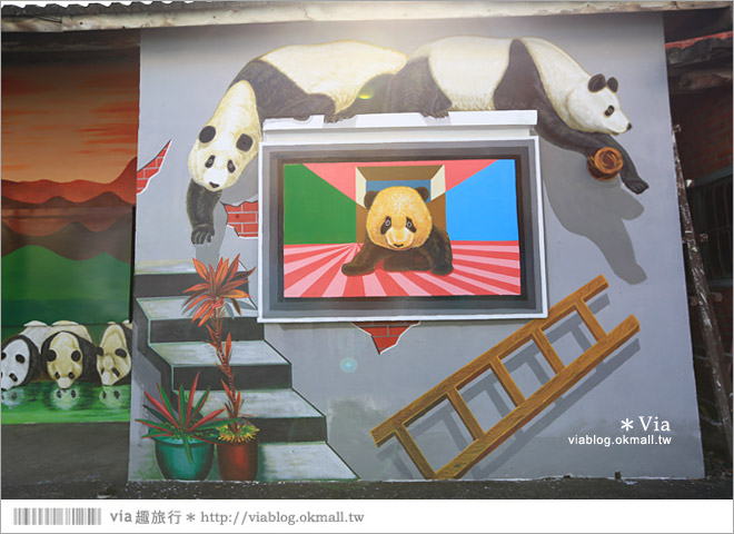【雲林熊貓村】斗南鎮石龜熊貓村~最新!超萌又生動的立體3D畫彩繪村再一彈!31