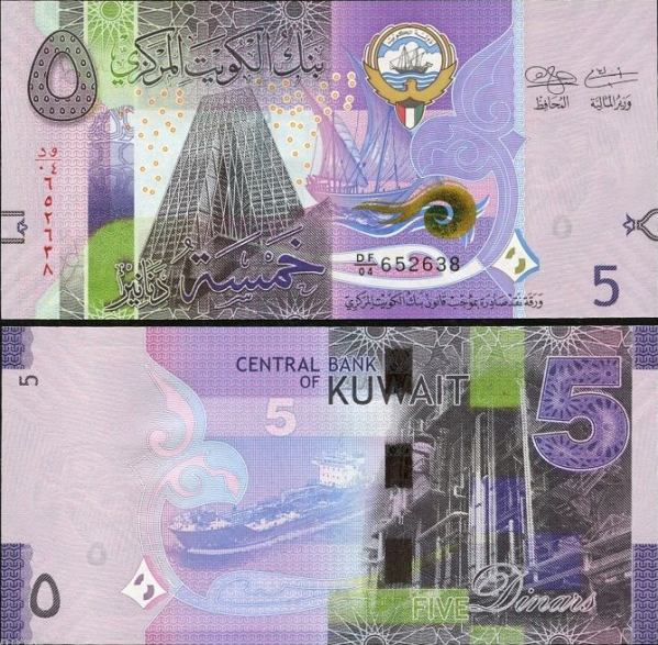5 Dinárov Kuvajt 2014