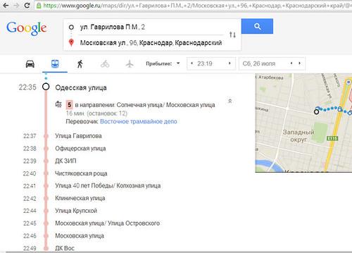 Googel карты - схема проезда общественного траспорта