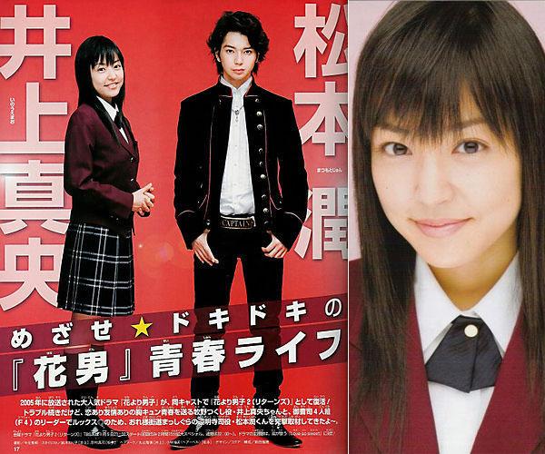 Đồng phục học sinh Nhật Bản Đẹp, Kute, luôn HOT 24