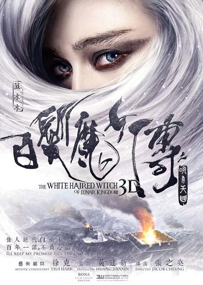 Bạch Phát Ma Nữ Truyện – Minh Nguyệt Thiên Quốc