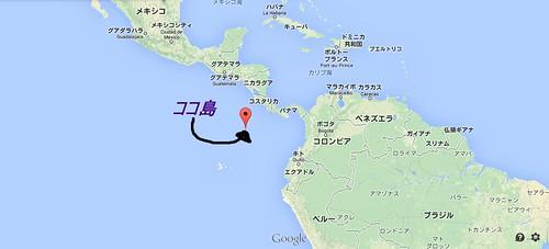 ココ島 - Google マップ