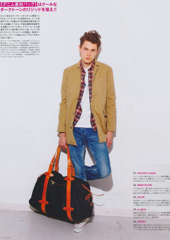 Jonas Kloch0043(men's FUDGE51_2013_04)