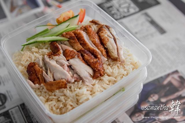 The Big Bird Chicken Rice