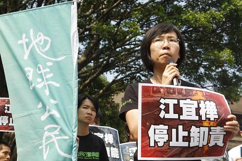 王敏玲聲明地球公民的七點要求。攝影:洪郁婷