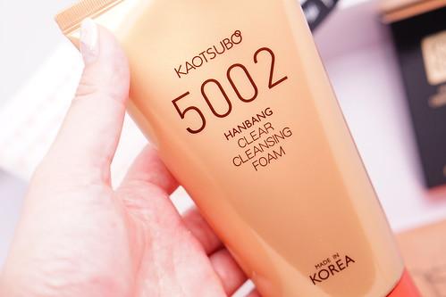顔ツボ化粧品 5002 クリアクレンジングフォーム