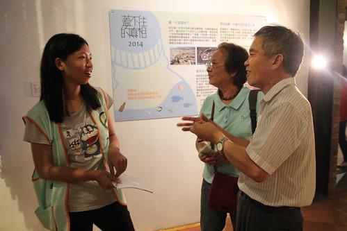 與民眾互動融洽的導覽志工