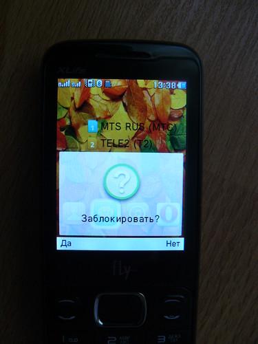 P1130667