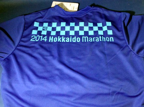 20140831_hokkaido Marathon  8