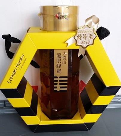 【限定品】甜蜜蜜 2014 ♡ 比賽得獎 龍眼蜜!