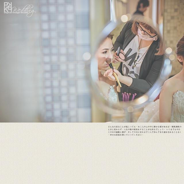 20140712PO-011