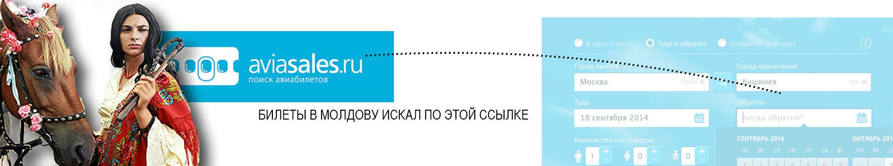 ВСЕ ЦЫГАНЕ ЗА ПУТИНА. ИНФА 100% _29