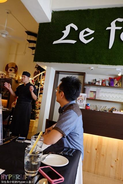 2014.08 台中萊法Le Four法式餐廳