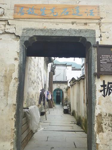 Jiangxi-Wuyuan-Xiaoqi (7)