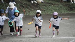 The first runner in a relay - kindergarten Sports Festival.