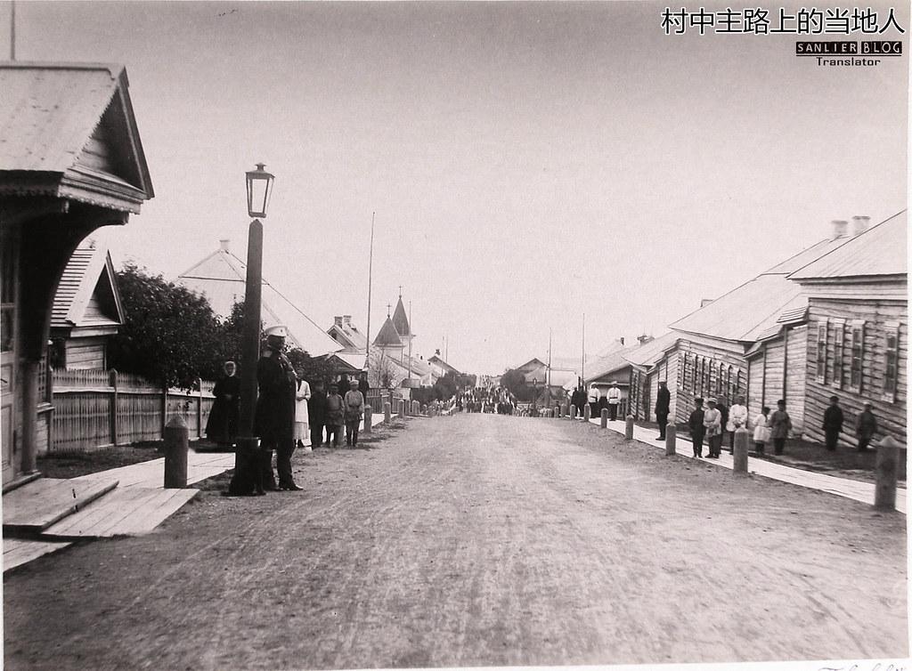 1891年萨哈林岛29