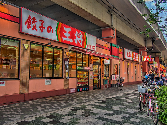 Photo:王将 By jun560