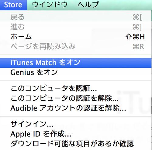 iTunesScreenSnapz-pro2014-001