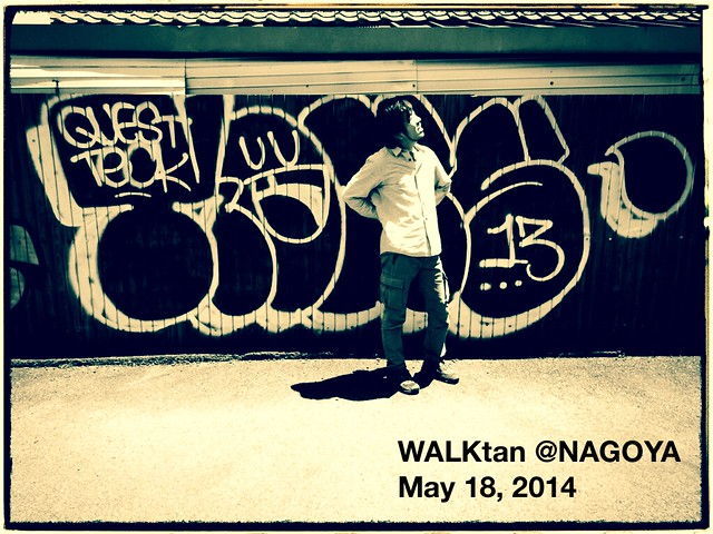 WALKtan2014_17
