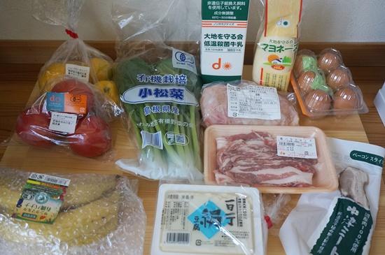 daichi-box6