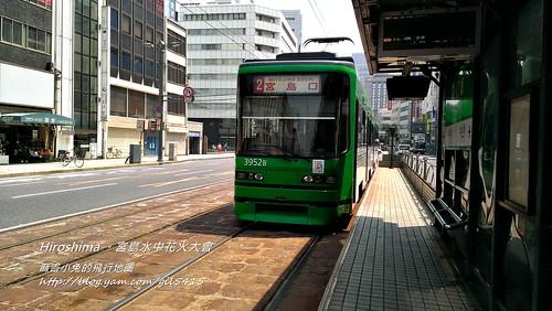 IMAG2523