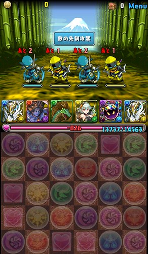 vs_kenshin_1_140630