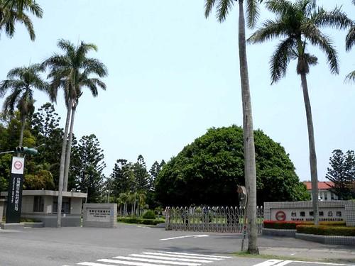 台灣糖業公司總部,圖片來源:維基百科
