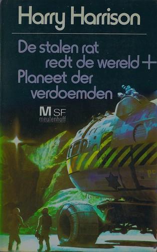 Harry Harrison - De Stalen Rat Redt de Wereld + Planeet der Verdoemden (Meulenhoff 1976)