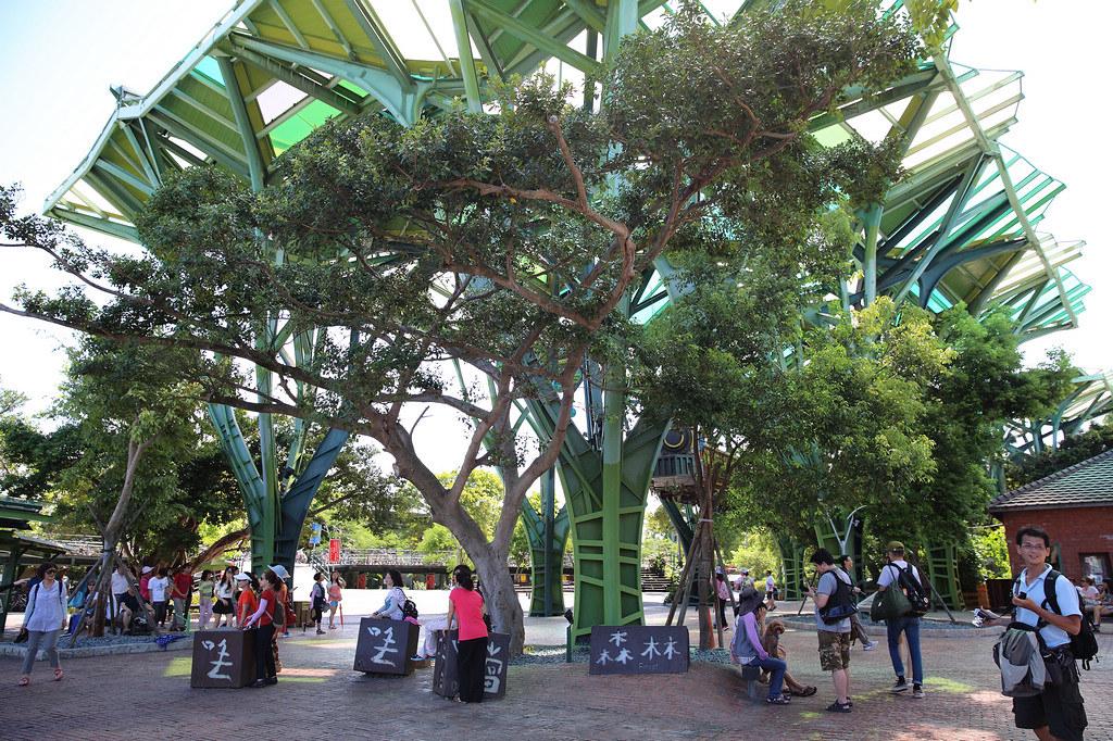 20140716-5宜蘭-幾米廣場、丟丟噹森林 (1)