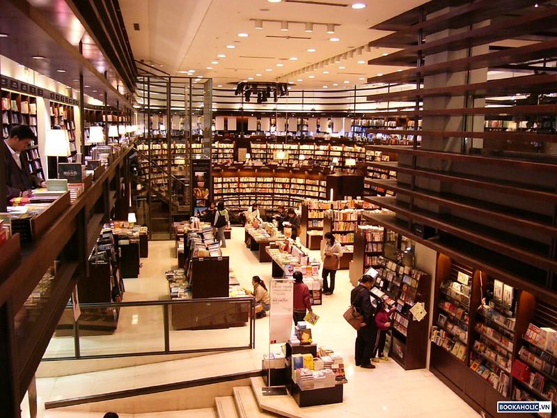 Eslite Dunnan Store (Taipei, Taiwan)