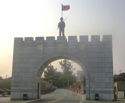 Taiwan-Kinmen Nord-ouest-Forteresse de Cihu (12)