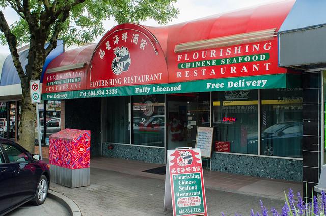 Chinese Restaurant Columbia Tn