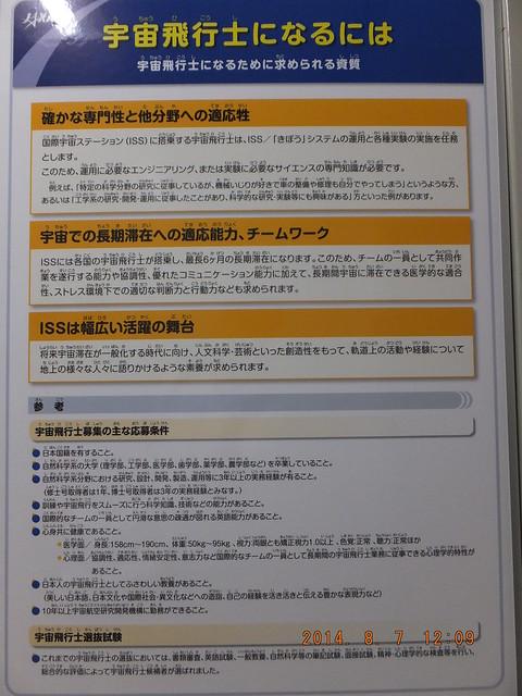 DSCF6165