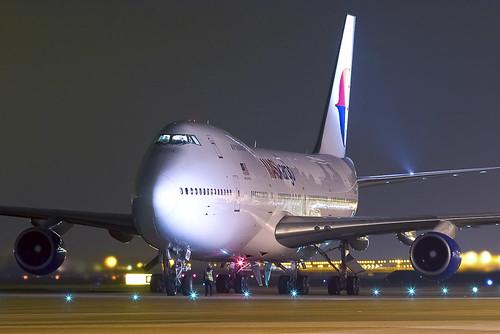 MasKargo Boeing 747-200 Freighter