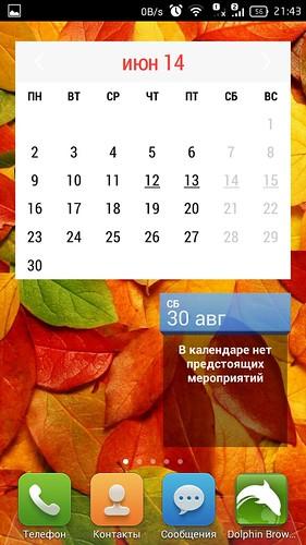 Screenshot_2014-08-30-21-43-55