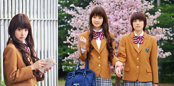 Đồng phục học sinh Nhật Bản Đẹp, Kute, luôn HOT 27